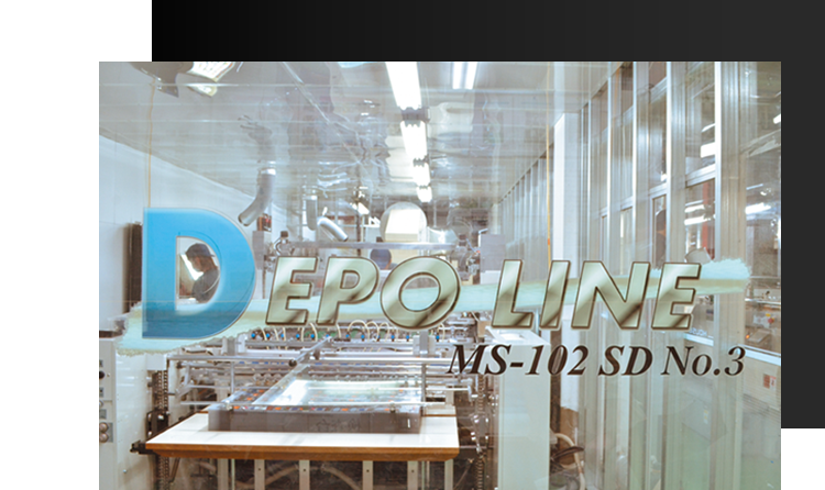 DEPO-LINE