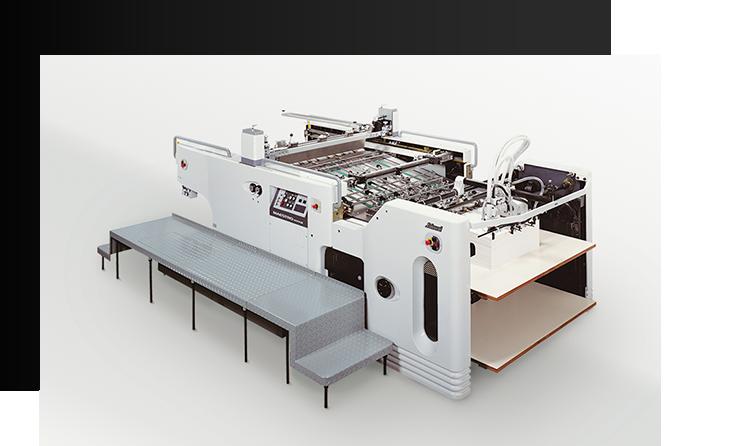 リーフ型乾燥機