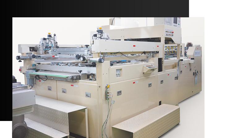 CCDカメラ付全自動印刷機